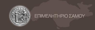 epimelitirio-logo